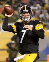 Roethlisberger has shoulder sprain