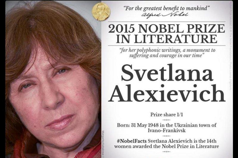 Svetlana Alexievich wins 2015 Nobel prize in literature