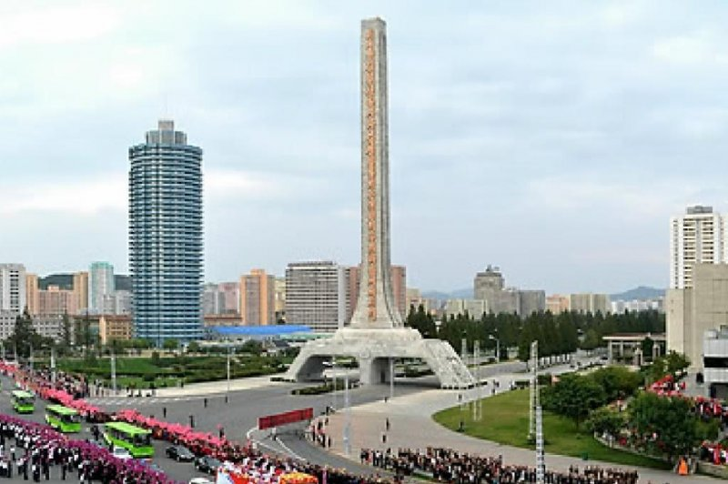 North Korea Tower Was Target Of Attempted Bombing Upi Com