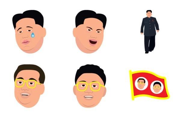 Kim Jong Un Emoji