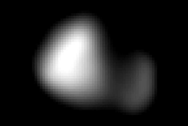 Kerberos Moon Of Plluto: Image Captures Pluto's Most Elusive Moon, Kerberos