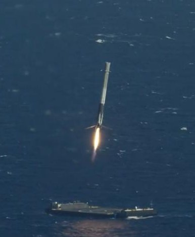 Spacex landing rocket