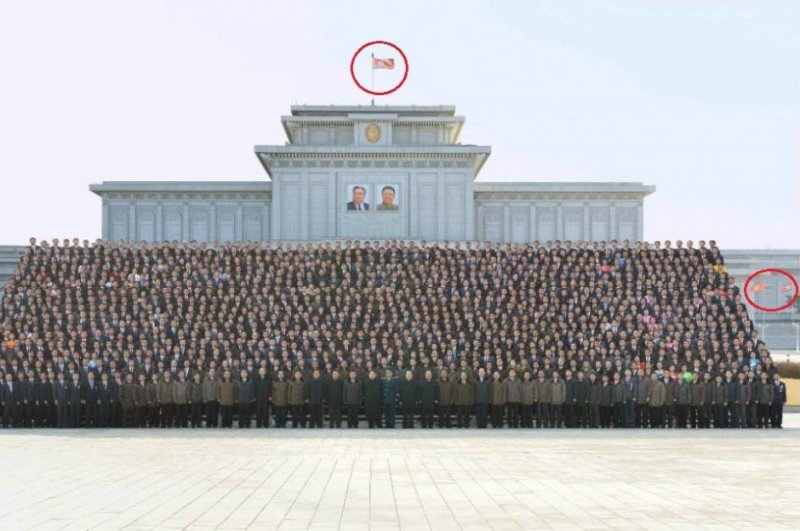 North-Korea-doctored-photographs-of-Kim-