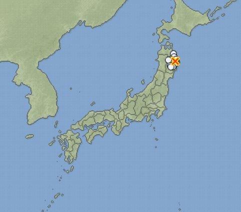 6.3 earthquake hits Japan 12/29