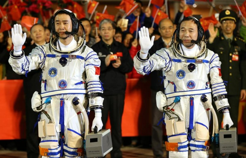 chinese space program history - photo #42