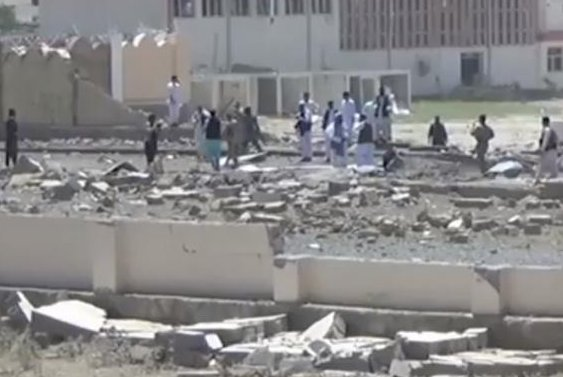 Afganistan bombing