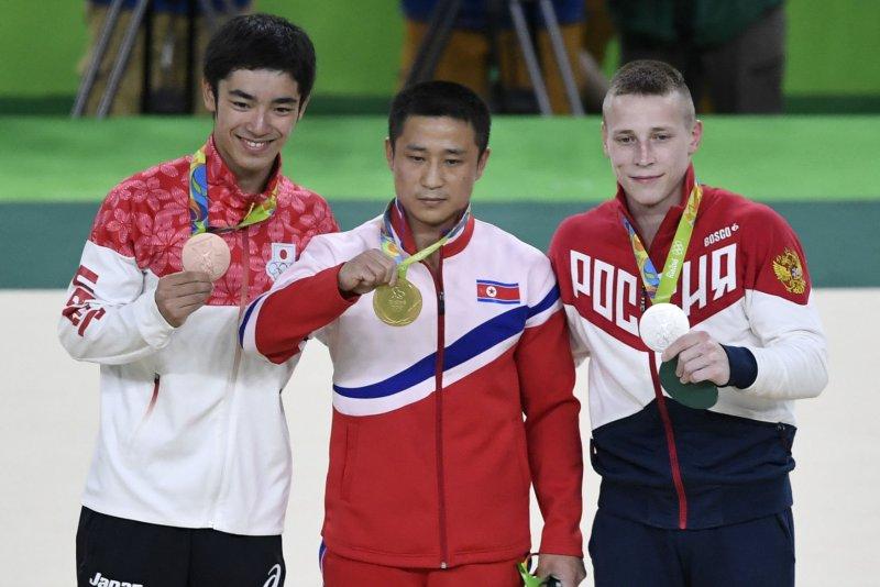Ri dedicates gold to North Korea