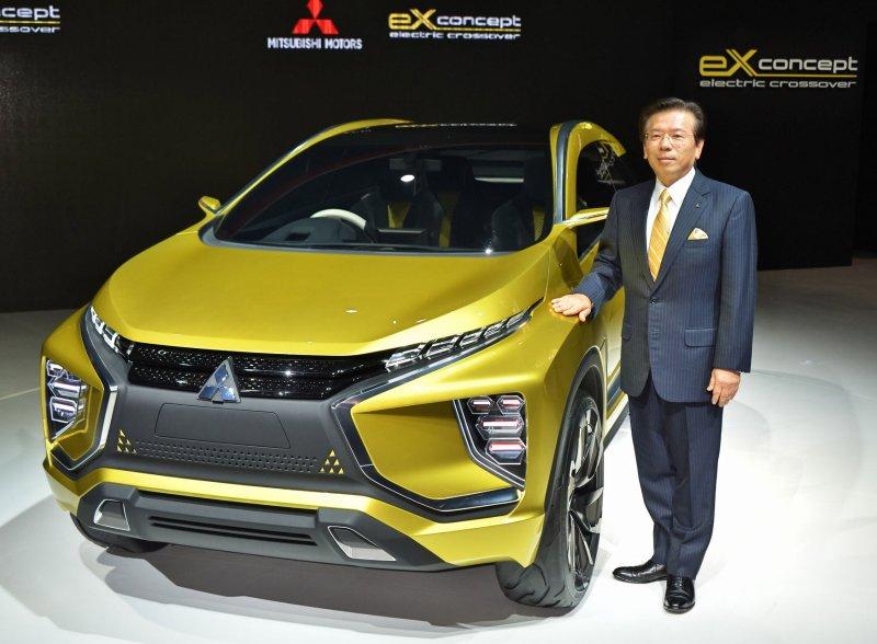 Mitsubishi President Vice President Resign In Fuel