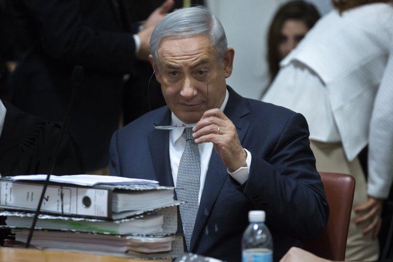 Netanyahu cancels US visit