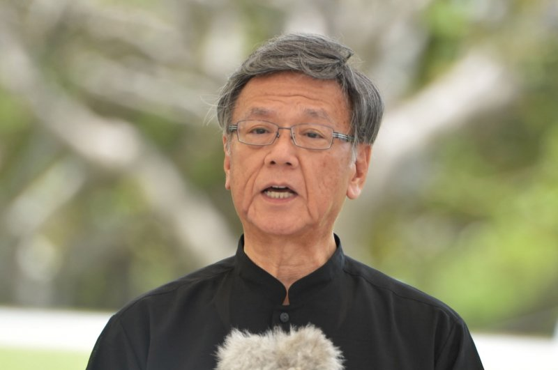 Okinawa Governor