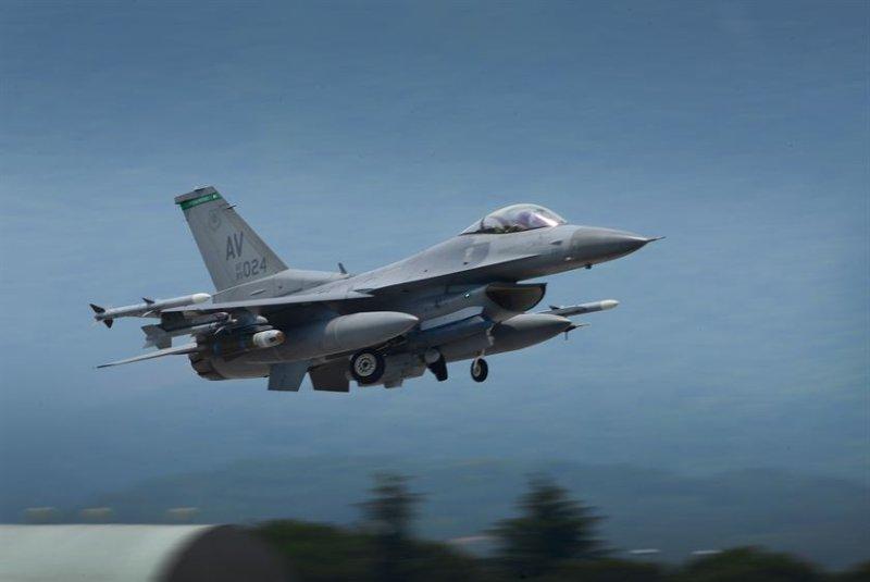 Iraqi Fighter Jet Training