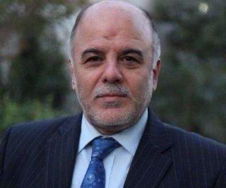 http://cdnph.upi.com/sv/em/i/UPI-1181407854523/2014/1/14078559845938/New-Iraqi-prime-minister-gets-US-Iranian-approval.jpg