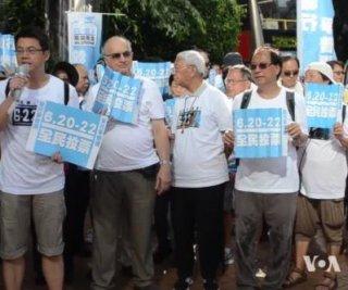http://cdnph.upi.com/sv/em/i/UPI-2501408382147/2014/1/14083833921613/Pro-Beijing-rally-in-Hong-Kong-draws-thousands.jpg