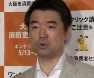 http://cdnph.upi.com/sv/em/i/UPI-2681369749003/2013/1/13697581254267/Japan-mayor-cancels-US-trip-after-sex-slaves-comment.jpg