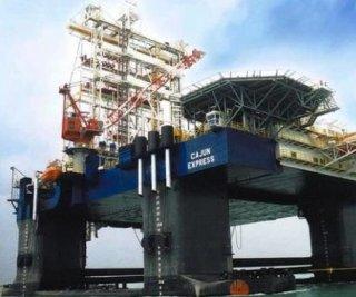 http://cdnph.upi.com/sv/em/i/UPI-3021406553423/2014/1/14065540628710/Oil-outlook-optimistic-offshore-Senegal.jpg
