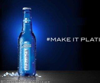 http://cdnph.upi.com/sv/em/i/UPI-3091360337746/2013/1/13603395216752/Justin-Timberlake-Beer-salesman-Singer-tapped-as-Platinum-creative-director.jpg