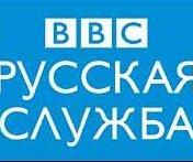 http://cdnph.upi.com/sv/em/i/UPI-3091407251662/2014/1/14072528197344/Russia-threatens-shutdown-of-BBC-website.jpg