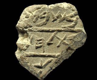 http://cdnph.upi.com/sv/em/i/UPI-31071337894837/2012/1/13378933665409/Clay-fragment-shows-historic-Bethlehem.jpg