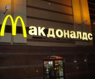 http://cdnph.upi.com/sv/em/i/UPI-3111406662582/2014/1/14066643526215/McDonalds-in-Russia-at-odds-with-government.jpg