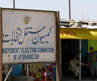 http://cdnph.upi.com/sv/em/i/UPI-3691397480716/2014/1/13974826421878/Former-foreign-minister-frontrunner-in-Afghan-presidential-elections.jpg