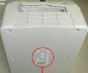 http://cdnph.upi.com/sv/em/i/UPI-3791379008132/2013/1/13790092422606/Kenmore-Dehumidifier-recall-announced-over-fires-burns.jpg