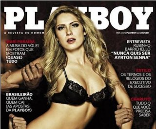 http://cdnph.upi.com/sv/em/i/UPI-4481373887728/2013/1/13738891986692/Ronaldo-hopes-to-buy-Playboy-Mag-in-Brazil.jpg