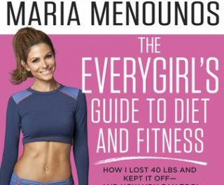 http://cdnph.upi.com/sv/em/i/UPI-5231402065185/2014/1/14020671564394/Maria-Menounos-shares-her-secrets-in-The-EveryGirls-Guide-to-Diet-and-Fitness.jpg