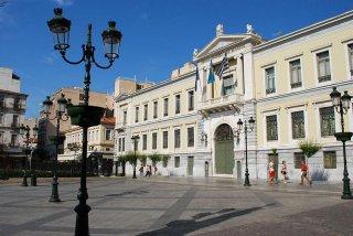 http://cdnph.upi.com/sv/em/i/UPI-5471398451484/2014/1/13984525665275/Guerrilla-group-takes-credit-for-bombing-in-Athens-Greece.jpg
