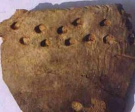 http://cdnph.upi.com/sv/em/i/UPI-63251341003124/2012/1/13410037526134/Pottery-finds-suggests-oldest-cooking.jpg