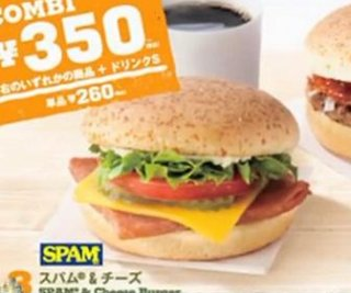http://cdnph.upi.com/sv/em/i/UPI-7611398966149/2014/1/13989663287991/Burger-King-introduces-SPAM-and-cheese-burger-in-Japan-for-breakfast.jpg