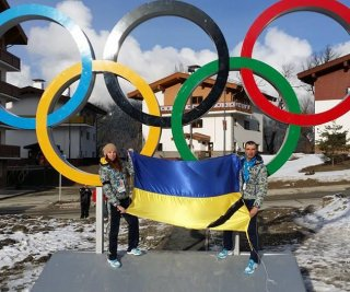 http://cdnph.upi.com/sv/em/i/UPI-8211392906844/2014/1/13929101661358/Ukrainian-skier-and-coach-leave-Sochi-cite-unrest-back-home.jpg