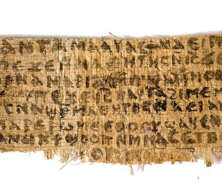 http://cdnph.upi.com/sv/em/i/UPI-8271397140830/2014/1/13971457552569/Ancient-scroll-mentioning-wife-of-Jesus-is-the-real-deal-scientists-say.jpg