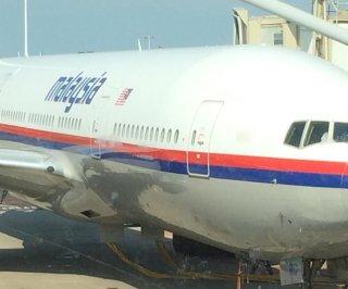 http://cdnph.upi.com/sv/em/i/UPI-8741405779968/2014/1/14056933558028/Malaysia-Airlines-releases-full-passenger-manifest.jpg