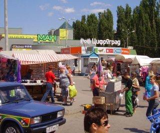 http://cdnph.upi.com/sv/em/i/UPI-8801409166171/2014/1/14091676934619/Russian-economy-nears-recession.jpg