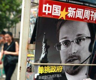http://cdnph.upi.com/sv/em/upi/UPI-1621383730271/2013/1/5e0162f628f166035b09a3302fc7ee54/Senate-approves-intelligence-bill.jpg