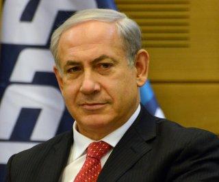 http://cdnph.upi.com/sv/em/upi/UPI-19041373869800/2013/1/edef1c32182b27476df1bb361227de45/Israel-may-strike-Iran-alone-Netanyahu-says.jpg