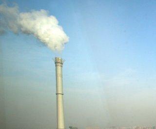 http://cdnph.upi.com/sv/em/upi/UPI-2051404825107/2014/1/1afcd9e6bd15a2017e3285782fae13fa/British-carbon-capture-project-gets-EU-funding.jpg