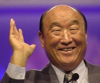 http://cdnph.upi.com/sv/em/upi/UPI-21891346611541/2012/1/a8c235cf0c9eabffa1736b69832f6f7d/Rev-Sun-Myung-Moon-dies-at-age-92.jpg