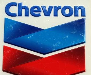 http://cdnph.upi.com/sv/em/upi/UPI-4431397221196/2014/1/bbe8bc59efb4d6a3d40af7477a94f6ec/Chevron-solidifies-deal-for-Argentinian-shale.jpg