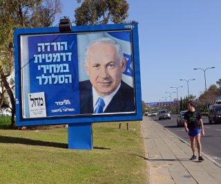 http://cdnph.upi.com/sv/em/upi/UPI-46551358454725/2013/1/a5a1798751b7b9c058c760917c159e17/Polls-show-Netanyahu-losing-ground.jpg