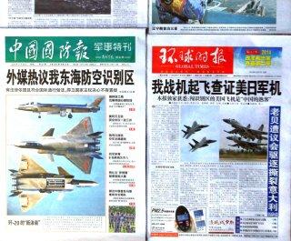 http://cdnph.upi.com/sv/em/upi/UPI-76021386137940/2013/1/369fd0f4e54d84f44725971acec316d3/Biden-tells-Xi-US-deeply-concerned-by-air-defense-zone.jpg