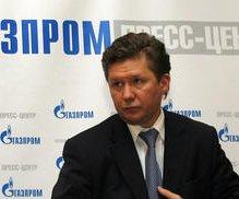 http://cdnph.upi.com/sv/em/upi/UPI-8031402581143/2014/1/101520c329d34689f691fc864177e240/Gazprom-delays-pre-payment-scheme-for-Ukraine.jpg