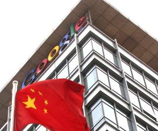 http://cdnph.upi.com/sv/em/upi/UPI-84891357278232/2013/1/e5083faf0427450cb4d3c421a76ffbbb/Chinas-new-Internet-policy-debated.jpg