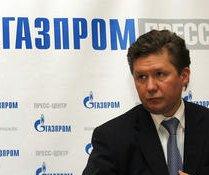 http://cdnph.upi.com/sv/em/upi/UPI-9531404998195/2014/1/101520c329d34689f691fc864177e240/Gazprom-mulls-future-work-in-Croatia.jpg