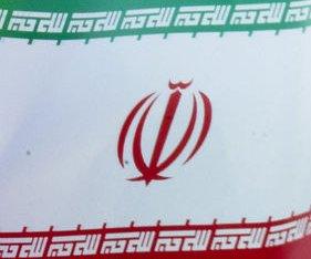 http://cdnph.upi.com/sv/em/upi/UPI-9561406120150/2014/1/d2a6eb6a4360664ea3d79eee58c04965/EIA-Iran-still-hurt-by-sanctions.jpg