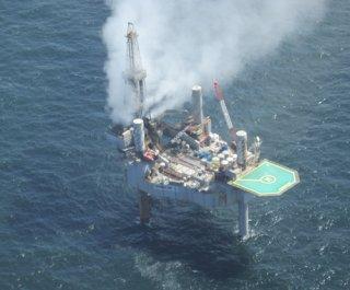 http://cdnph.upi.com/sv/em/upi_com/UPI-2721406122440/2014/1/309c4866b35b9c5938e77793752d3e0b/Rig-company-Hercules-Offshore-takes-big-2Q-hit.jpg