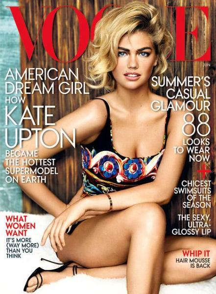 Vogue names Kate Upton the 'hottest supermodel on Earth'