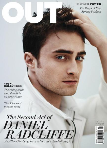 Daniel Radcliffe's 'Out' cover: 'Harry Potter' star talks playing gay character