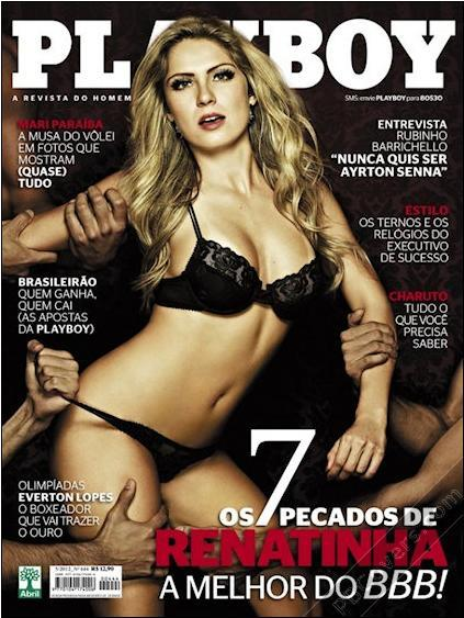 Ronaldo hopes to buy Playboy Mag in Brazil