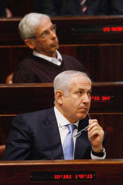 Begin criticizes report on Gaza flotilla